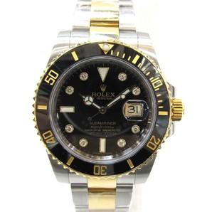 ロレックス サブマリーナ 8Pダイヤ 腕時計 116613GLN G番