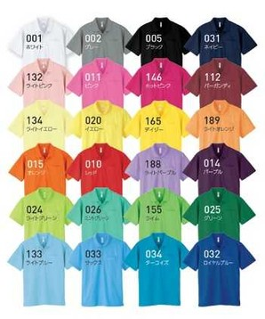 選べる![glimmer] 4.4オンス ドライポロシャツ 半袖(ポケット付) 20枚