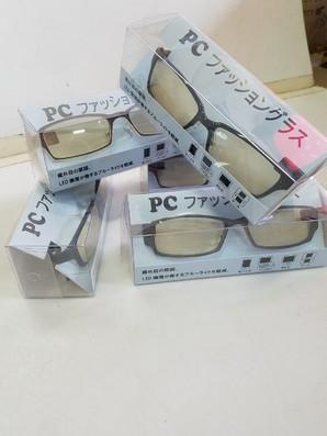 あけおめ!!吉田オリジナル PCメガネ 25個セット