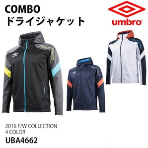 UMBRO COMBOドライジャケット UBA4662 15枚アソート!