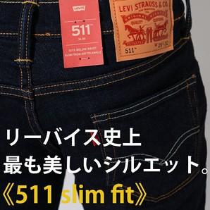 Levi's メンズデニム 00511-1322 一本から購入可能です!