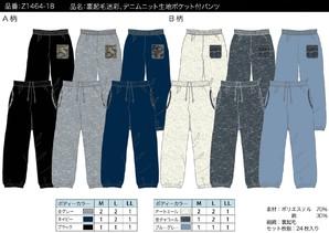 【ZEKY/ゼキー】裏起毛迷彩、デニム生地ポケット付パンツ 24枚 Z1464-18