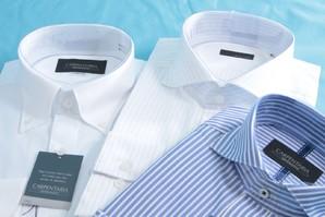 素晴らしいレビュー記念!フレックス 高級長袖Yシャツ デパート展開極上品 サイズバランス良好セット 今年最初の入荷です!