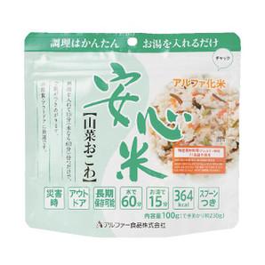 土曜市!小ロット!アルファ食品 安心米 山菜おこわ 15食セット 超激安