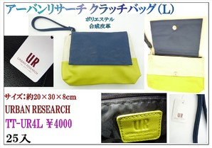 【URBAN RESEARCH】 アーバンリサーチ特価品!!URクラッチバック