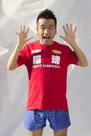 オリンピック出場!猫ひろし 猫魂 吸汗速乾Tシャツ 1枚から特別販売 黒も入荷!