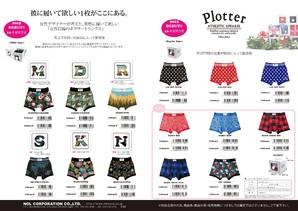 Plotter(プロッター)ボクサートランクス 48入りセット!!