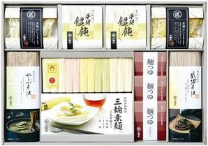 ⑲三輪匠 三色素麺バラエティセット TSS-50D 8箱入り