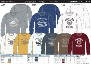 ZEKY メンズ 長袖 Tシャツ  杢天竺カレッジ柄プリントTシャツ 36枚入り  Z1291-50