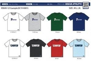 【1900】【DISCUS】ディスカス プリント半袖T 24枚