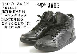 """JADE(ジェイド)   ADVENT JD7120  """"X-REP""""シリーズ。ネット柄ハイカットスニーカー 定価13000円が1000円切り!"""