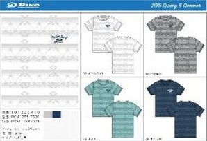 メンズ PIKO オルテガ花柄 半袖Tシャツ 4色16枚入り 101928410