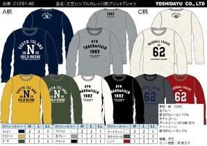 ZEKY メンズ 長袖 Tシャツ  天竺シンプルカレッジ柄 36枚入り  Z1291-48