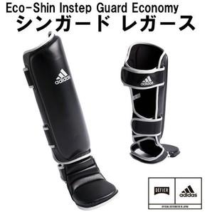 アディダス シンガード レガース Eco-Shin Instep Guard Economy [adidas martial arts]  2色セット 1セット限り!