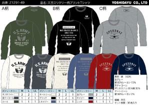 ZEKY メンズ 長袖 Tシャツ  天竺ミニタリー柄プリントTシャツ 36枚入り  Z1291-49