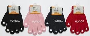 あったかシリーズ!KIDSのびのび手袋/TOUCH KG226218