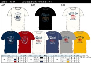 【ZEKY/ゼキー】メンズ 吸汗速乾 カレッジ柄 半袖Tシャツ 3柄展開 36枚セット