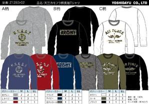 【ZEKY/ゼキー】メンズ 天竺 カモフラ柄 長袖Tシャツ 3柄展開 36枚セット 品番: Z1283-02