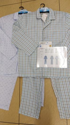 10880381【紳士】リップルプリント 長袖テーラーパジャマ 24枚