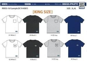 キングサイズ 【1900】【DISCUS】ディスカス ポケット付きTシャツ24枚 10844541