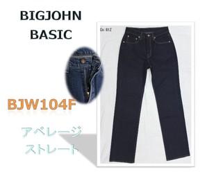 特価!日本製ビッグジョン【BIGJOHN BASIC】アベレージストレート 2色展開 2サイズ 4本入り