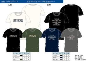 ビッグサイズ!【ZEKY/ゼキー】メンズ 天竺 カモフラ柄 半袖Tシャツ 2柄展開 20枚セット 品番:Z3182-303TA