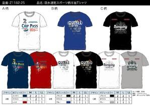 【ZEKY/ゼキー】メンズ 吸汗速乾 スポーツ柄 半袖Tシャツ 3柄展開 36枚セット