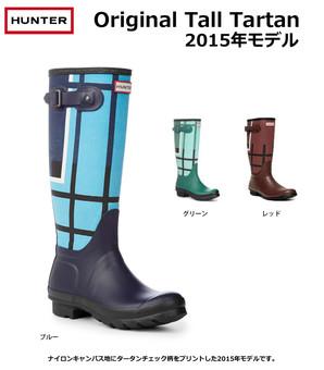 【HUNTER】 ハンター リジナルトール タータン 3足セット 定価¥25000