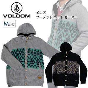 【VOLCOM/ボルコム】メンズ フーデッド ニットカーディガン 2色展開 8枚セット 品番:A0731460