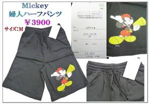 定価3900円◆Mickey レディース ハーフパンツ綿100% 44枚のみ!!
