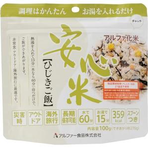 SALE!激安スポット!アルファ食品安心米 ひじきご飯 100グラム 350円が65円