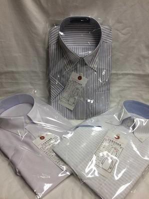 たけしのニュースキャスター出演記念!!転売で儲かる高級Yシャツ半袖訳ありYシャツ