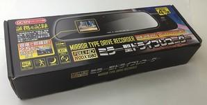 ミラー型ドライブレコーダー(4GBカード付)30個入り