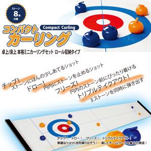 4月末入荷 特価!Compact Curling (コンパクトカーリング)24個入り