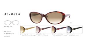 LEONARD サングラス 3種類 スぺシャル 世界最安値挑戦 セット!定価18000円が気絶安!