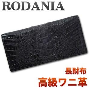 イタリア高級ブランド!ロダニア(RODANIA)財布 メンズ 長財布 ワニ革 3個入り
