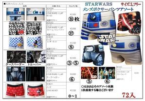 上代2900円!良いものです。スターウォーズ【STAR WARS】ボクサーパンツ (8~9枚 ミッキーが入ってます ¥3,200)