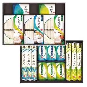 ⑰讃岐・島原麺づくしギフト 4個セット SME-50W