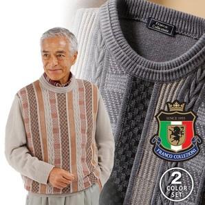 フランココレッチオーニ メンズ 高級セーター 98枚セット