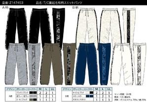 【ZEKY/ゼキー】メンズ T/C 裏起毛 和柄スウェットパンツ 2柄展開 24本セット 品番: Z147453