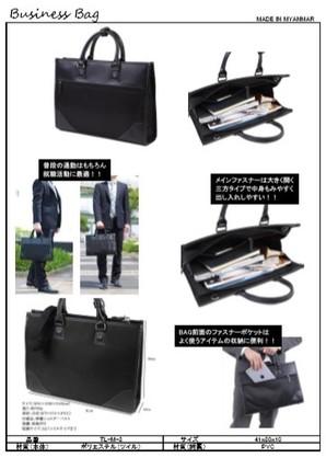 激安 ビジネスバッグ 10個 TL-M3