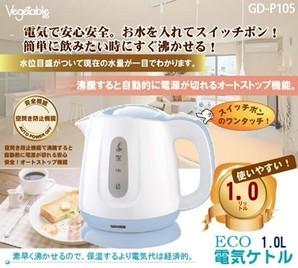 【Vegetable】ベジタブル1.0㍑ Eco電気ケトル