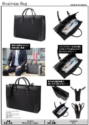 激安 ビジネスバッグ 10個 TL-M4