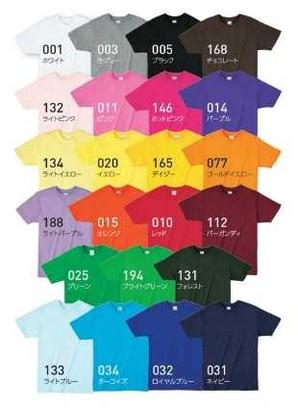 選べる![PRINTSTAR] 4.0オンス ライトウェイト 半袖Tシャツ 30枚