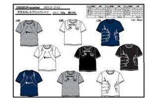 天竺3柄込み おもしろプリントTシャツ 36枚 4色 10993011