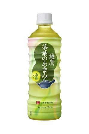 コカ・コーラ 綾鷹 茶葉のあまみ ペットボトル 525ml×24本 2月28日賞味期限のため見切り処分 都内30ケースから配達します