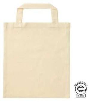 ボディ屋さん最大手【トムス】ENNナチュラルファイルバッグ 50個セット 品番:00762