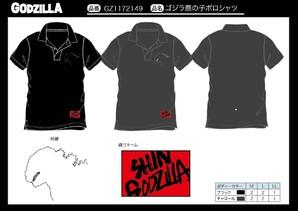 【ゴジラ】メンズ 鹿の子ポロシャツ 2色展開 20枚セット