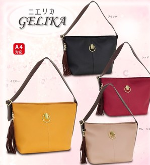 GELYKA A4ファイル対応 レディースバッグ 4色 各色20入り