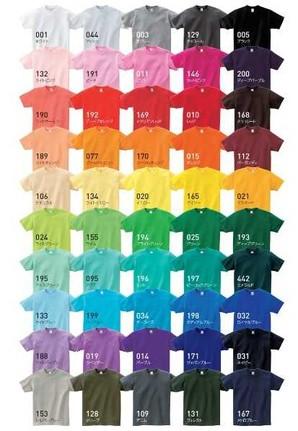 選べる![PRINTSTAR] 5.6オンス ヘビーウェイト 半袖Tシャツ 30枚